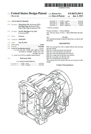 about-patent-us-02