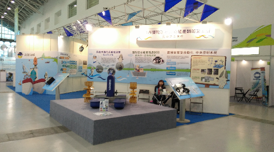 2016-fisheries-exhibition-1
